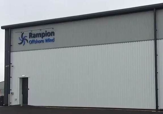 Photo:Rampion Windfarm Terminal