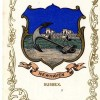 Page link: NEWHAVEN'S BADGE